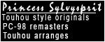 Princess Sylvysprits Touhou Arranges